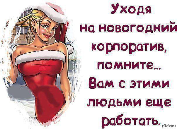 http://sf.uploads.ru/rUNdj.jpg