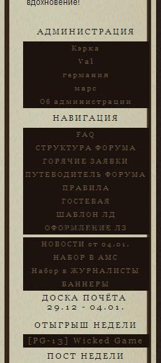 http://sf.uploads.ru/rYOzX.jpg