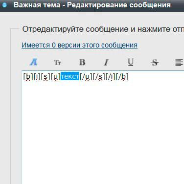 http://sf.uploads.ru/rbEqX.jpg