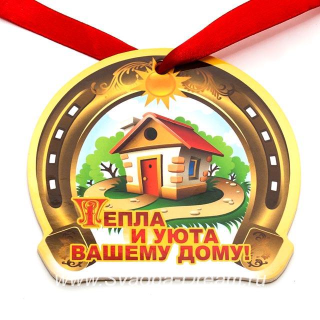 http://sf.uploads.ru/rzQmi.jpg