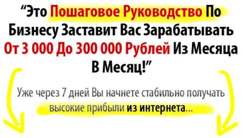 http://sf.uploads.ru/s02kI.jpg