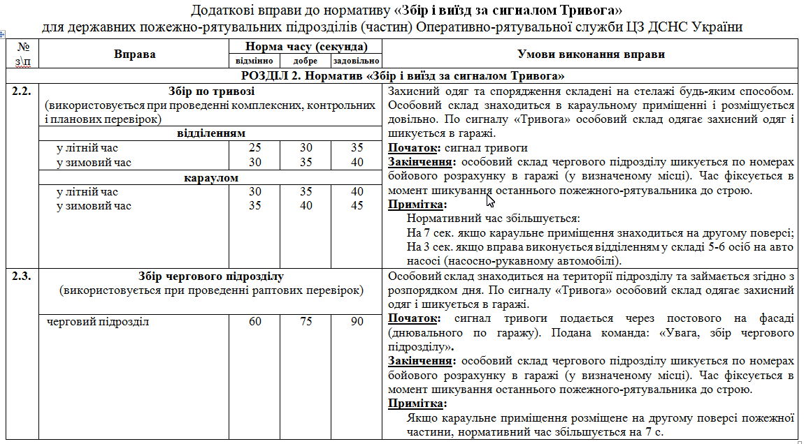 http://sf.uploads.ru/sIEiZ.jpg