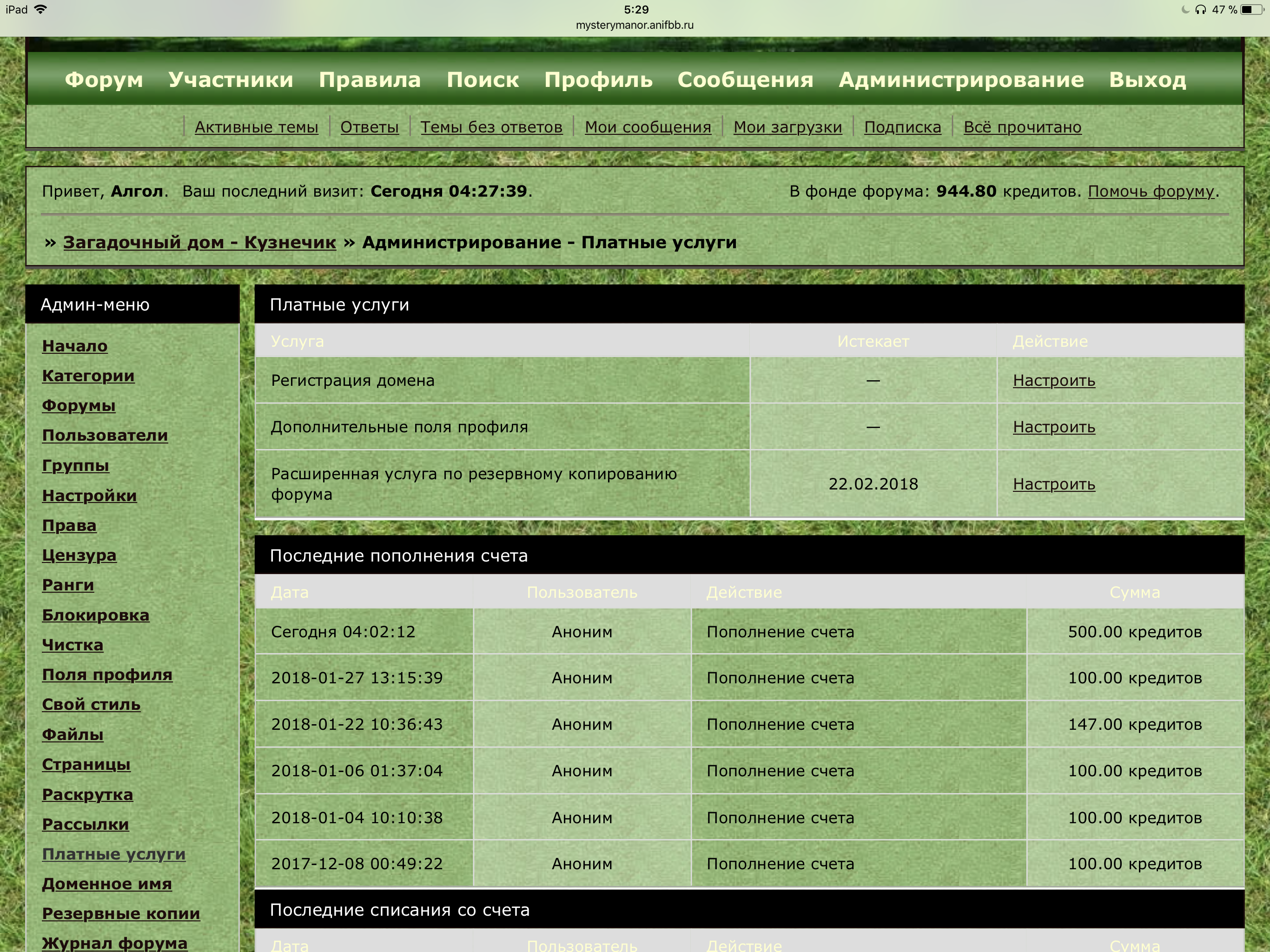 http://sf.uploads.ru/siPg6.png