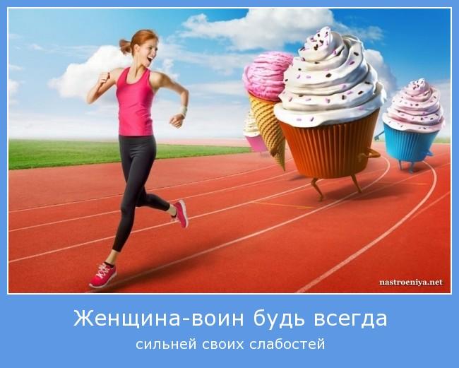http://sf.uploads.ru/slD0O.jpg