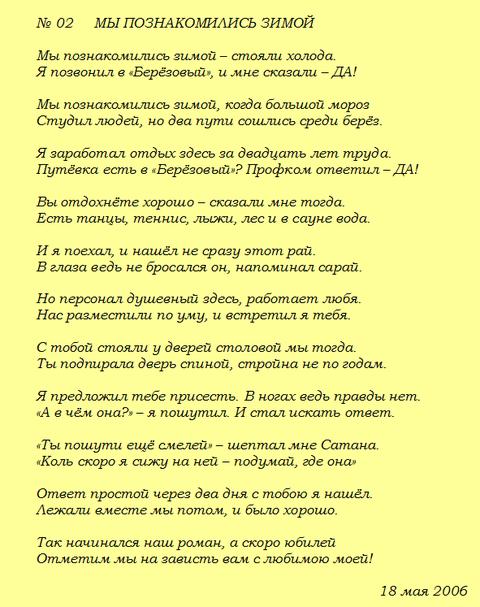 http://sf.uploads.ru/t/01Bak.png