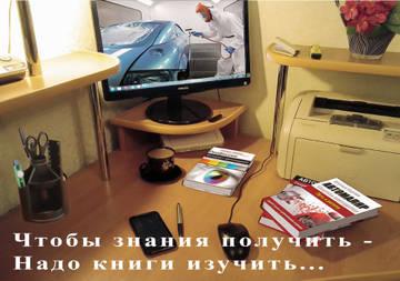 http://sf.uploads.ru/t/025OZ.jpg
