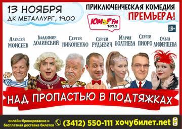 http://sf.uploads.ru/t/03gGE.jpg