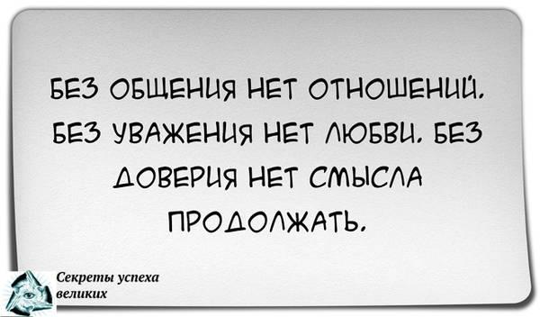 http://sf.uploads.ru/t/04zQN.jpg