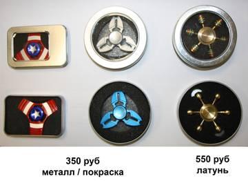 http://sf.uploads.ru/t/06E5Q.jpg