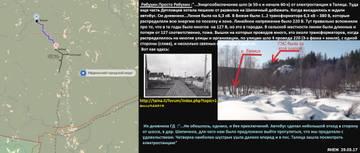 http://sf.uploads.ru/t/07Rvj.jpg