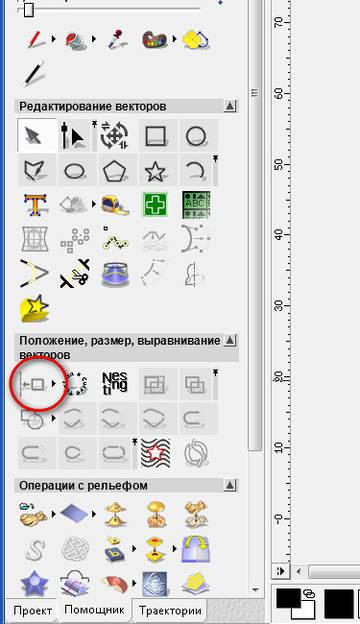 http://sf.uploads.ru/t/0CRlL.jpg