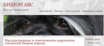 http://sf.uploads.ru/t/0G5zY.png