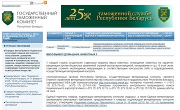 http://sf.uploads.ru/t/0HmsQ.png
