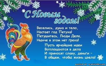 http://sf.uploads.ru/t/0Iksr.jpg