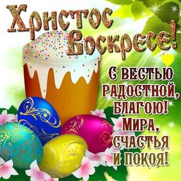 http://sf.uploads.ru/t/0OxKc.jpg