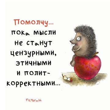 http://sf.uploads.ru/t/0PVjS.png