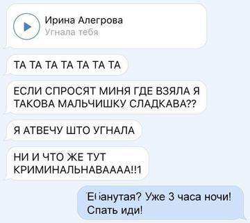 http://sf.uploads.ru/t/0TXtH.jpg