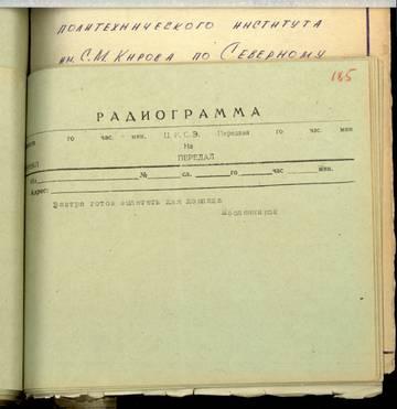 http://sf.uploads.ru/t/0Vabc.jpg