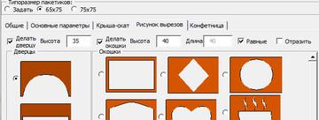 http://sf.uploads.ru/t/0Zyo4.png