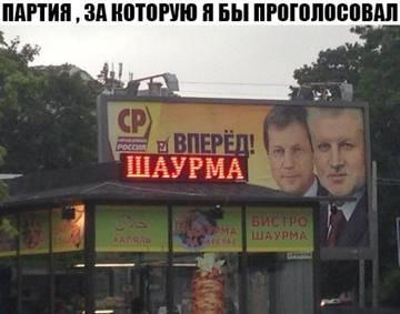 http://sf.uploads.ru/t/0aWyl.jpg