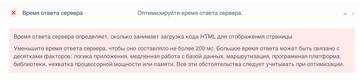 http://sf.uploads.ru/t/0bWkT.png
