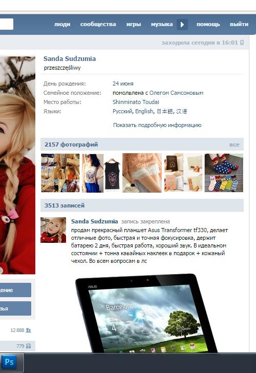 http://sf.uploads.ru/t/0n7EK.jpg