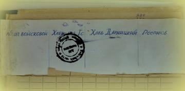 http://sf.uploads.ru/t/0oM37.jpg