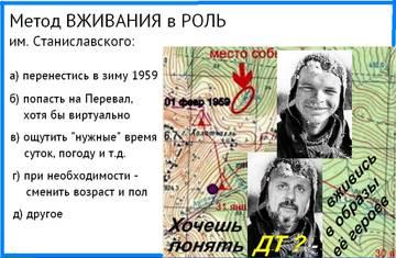 http://sf.uploads.ru/t/0oZOF.jpg