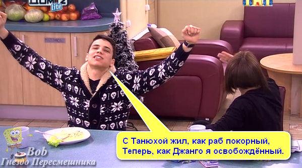 http://sf.uploads.ru/t/0qUPF.jpg