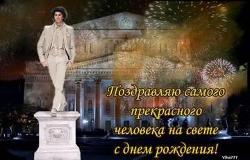 http://sf.uploads.ru/t/0rTRm.jpg