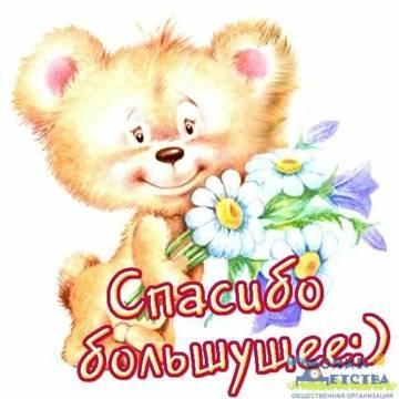 http://sf.uploads.ru/t/0uJG1.jpg