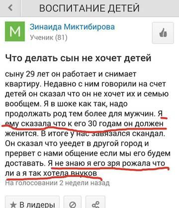 http://sf.uploads.ru/t/12xJG.jpg
