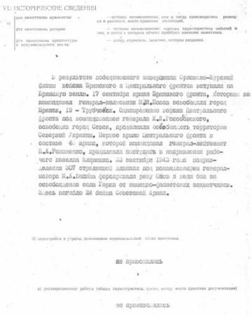 http://sf.uploads.ru/t/1895r.jpg