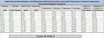 http://sf.uploads.ru/t/19WPA.jpg