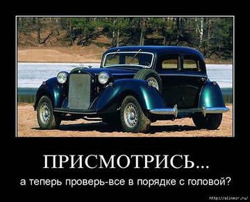 http://sf.uploads.ru/t/1LxJZ.jpg