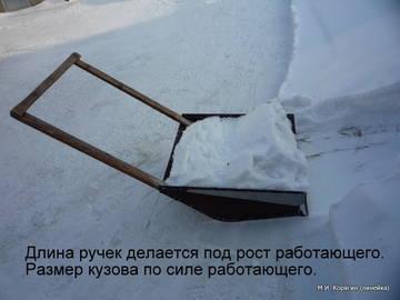 http://sf.uploads.ru/t/1Q6Ea.jpg