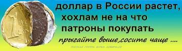 http://sf.uploads.ru/t/1h5Hw.jpg