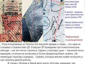 http://sf.uploads.ru/t/1kL4X.jpg