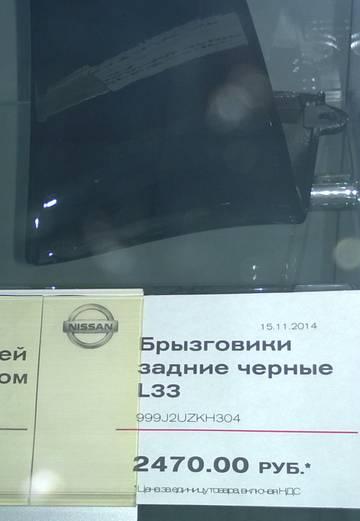 http://sf.uploads.ru/t/1lerT.jpg