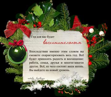 http://sf.uploads.ru/t/1nLgG.png