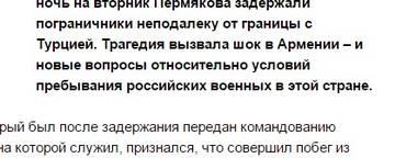 http://sf.uploads.ru/t/1rsxG.jpg