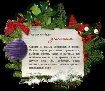 http://sf.uploads.ru/t/29Cvd.png