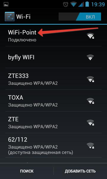 http://sf.uploads.ru/t/2NlOD.png