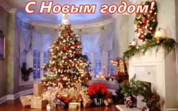 http://sf.uploads.ru/t/2S00H.jpg