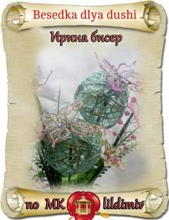http://sf.uploads.ru/t/2VmKp.jpg
