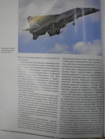 http://sf.uploads.ru/t/2e4bH.jpg