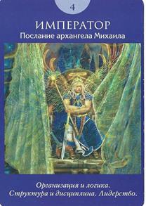 http://sf.uploads.ru/t/2gnAk.jpg