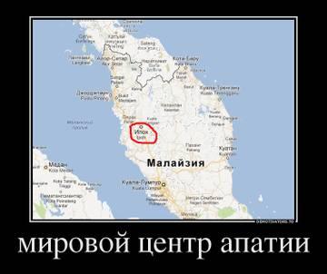 http://sf.uploads.ru/t/2iA8N.jpg
