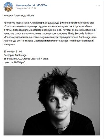 http://sf.uploads.ru/t/2jSQv.png