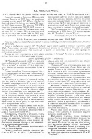http://sf.uploads.ru/t/2o5Xk.jpg